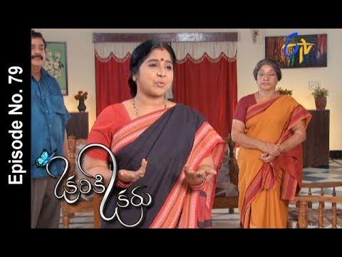Okariki Okaru | 7th August 2017| Full Episode No 79 | ETV Telugu | cinevedika.com