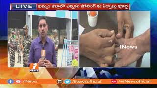 All Arrangements Set For Telangana Assembly Polling | Live Updating Form Khammam | iNews - INEWS
