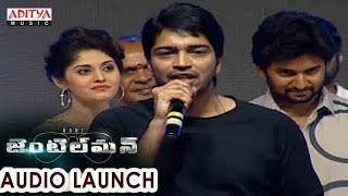 Allari Naresh Speech  At Gentleman Audio Launch || Nani, Surabhi - ADITYAMUSIC