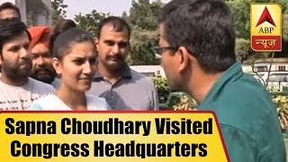 Kaun Jitega 2019 FULL(22.0618): I like Sonia and Rahul Gandhi, says singer Sapna Choudhary - ABPNEWSTV