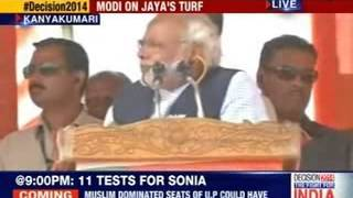 Narendra Modi addresses rally in Kanyakumari - NEWSXLIVE