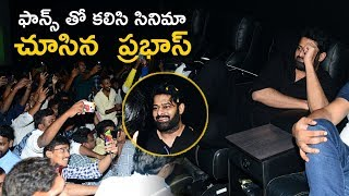 Prabhas watched saaho movie with fans @ AMB Mall - TFPC