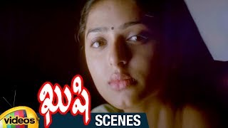Bhumika's Fiance Elopes with Another Girl | Kushi Telugu Movie Scenes | Pawan Kalyan | Mango Videos - MANGOVIDEOS