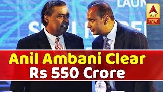 Mukesh Ambani helps brother Anil Ambani clear Rs 550 crore Ericsson dues - ABPNEWSTV