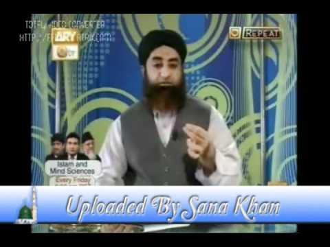 Kya Musallee per Makka/Madina sharif ki tasweer lagana jayez hai ? By Mufti Muhammad Akmal sahab