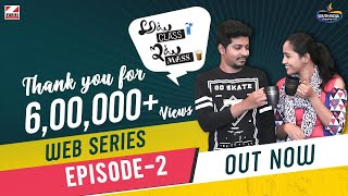 Atu Class Itu Mass Episode 2 || Latest Telugu Web Series 2018 || Ravi Ganjam || Z Flicks - YOUTUBE