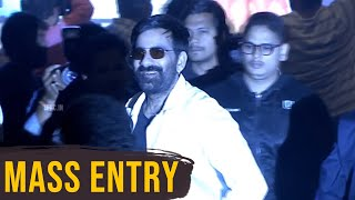 Raviteja Mass Entry At Disco Raja Pre Release Event | TFPC - TFPC