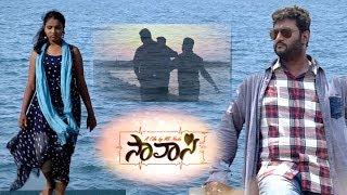 SAAVAASI (maro prema katha) | telugu short film 2019 | Pavani reddy | Jaara media | mk naidu - YOUTUBE