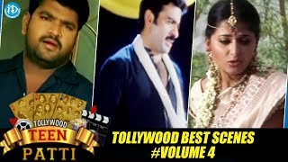 Tollywood Best Romantic Scenes - Tollywood Teen Patti || Vol 4 - IDREAMMOVIES