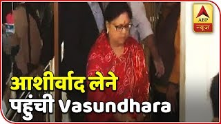 Vasundhara Raje evades media | Rajasthan Assembly Election - ABPNEWSTV