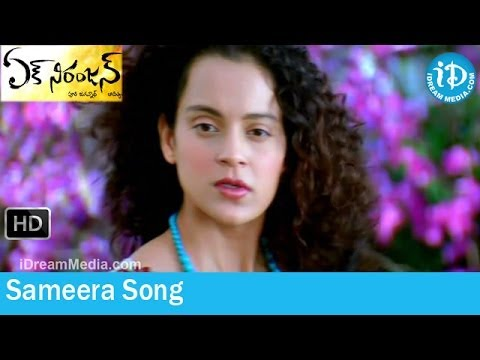 Ek Niranjan Movie Songs - Sameera Song - Prabhas - Kangna Ranaut - Mani Sharma Songs