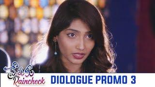 Premaku Raincheck Movie Dialogue Promo 3 | Abhilash Vadada | Priya Vadlamani | Monica Tavanam | TFPC - TFPC