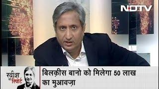 Ravish Ki Report, April 23, 2019 - NDTVINDIA