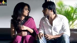 Romantic Scene - 1 - SRIBALAJIMOVIES