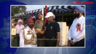 video : फिल्लौर : महाराजा रंजीत सिंह पंजाब पुलिस अकादमी में 18वीं आल इंडिया पुलिस बैंड मुकाबलों का समापन