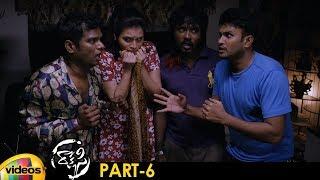Rakshasi Latest Horror Full Movie HD | Poorna | Abhimanyu Singh | Prudhvi Raj |Part 6 | Mango Videos - MANGOVIDEOS