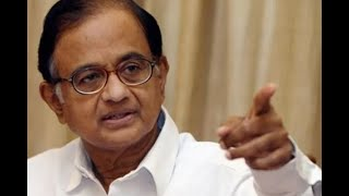 Chidambaram slams EC for not announcing Gujarat assembly elections schedule - ABPNEWSTV