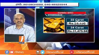 Indian Markets Trade With Positive Mode | Money Money (26-09-2018) | iNews - INEWS