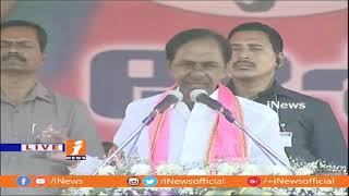 KCR Lashes Out at Congress and Mhakutami at TRS Public Meeting In Marthadu | iNews - INEWS