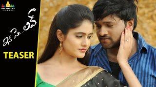 Ika Se Love Movie Teaser | Sai Ravi, Deepti | Sri Balaji Video - SRIBALAJIMOVIES
