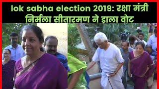 2nd phase election polling day; रक्षा मंत्री निर्मला सीतारमण ने डाला वोट - ITVNEWSINDIA