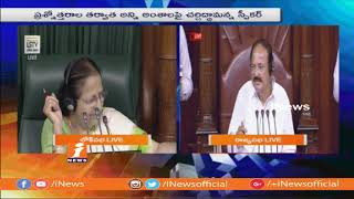 Speaker Sumitra Mahajan Accepts TDP's No-confidence Motion Against Modi Govt in Lok Sabha | iNews - INEWS