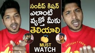 Allegations On Sundeep Kishan Are Wrong | Rakendu Mouli Gives Clarity On Project Z Movie Issue - TFPC