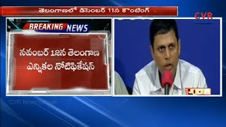 ELection Commission CEO Rajat Kumar Speaks to Media over Telangana Election Schedule | CVR News - CVRNEWSOFFICIAL