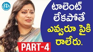 Actress Madhavi Exclusive Interview Part #4 || Soap Stars With Harshini - IDREAMMOVIES