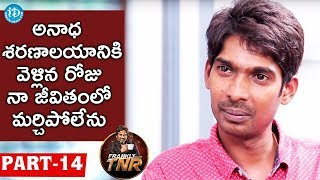 Actor Dhanraj Exclusive Interview - Part - 14 || Frankly With TNR || Talking Movies with iDream - IDREAMMOVIES