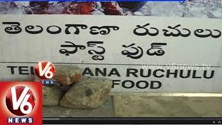 "Telangana restaurants ""Mana Ooru Mana Menu"" with delicious food items - V6NEWSTELUGU"