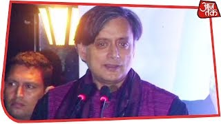 Shashi Tharoor बोले- Nehru की वजह से आज एक चायवाला बना PM, बाद में दी सफाई - AAJTAKTV