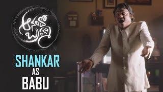 Shakalaka Shankar as Babu In Anando Brahma | Tapsee Pannu | TFPC - TFPC