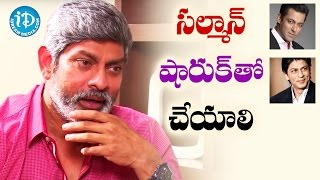 I Want To Work With Salman Khan And SRK - Jagapathi Babu || Talking Movies With iDream - IDREAMMOVIES