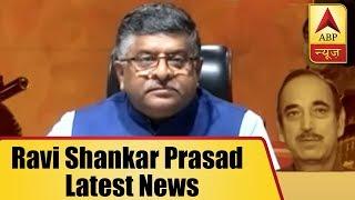 Kaun Jitega 2019: Has Congress joined hands with Pakistan backed terrorists? - ABPNEWSTV