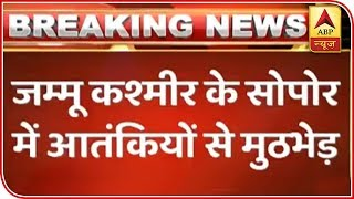 One terrorist killed during an encounter in J&K's Sopore - ABPNEWSTV