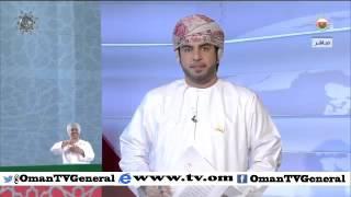 تغطية لانتخابات أعضاء مجلس الشورى للفترة الثامنة ( 8 ) الساعة 22:45