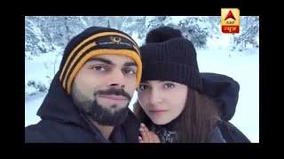 Virushka: Check out Virat Kohli, Anushka Sharma's honeymoon picture - ABPNEWSTV
