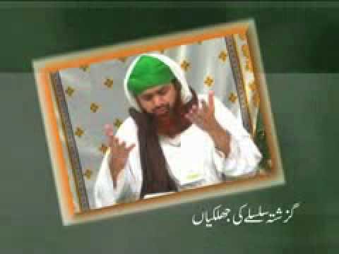 Ye kaisi muat hai....?    by Haji Imran Attari