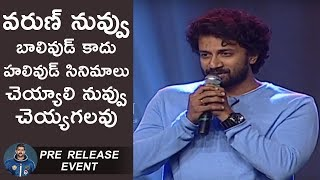Actor Satya Dev Speech At Antariksham 9000 KMPH Pre Release Event | Varun Tej | TFPC - TFPC