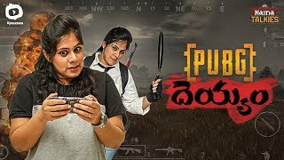 IF PUBG WAS A DEVIL | Naina Talkies Web Series | 2019 Telugu Comedy Web Series | Sunaina | Khelpedia - YOUTUBE