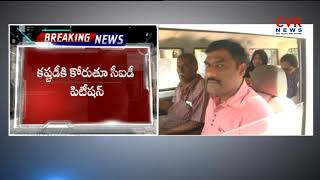 Chittoor Court Inquiry today on Nowhera Custody Petition | Heera Gold's Nowhera Shaikh | CVR NEWS - CVRNEWSOFFICIAL