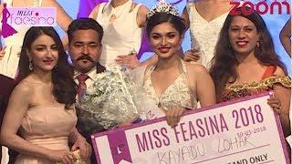 Miss Faesina 2018   Full Episode - ZOOMDEKHO