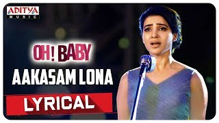 Aakasam Lona Lyrical || Oh Baby Songs || Samantha Akkineni, Adivi Sesh || Mickey J Meyer - ADITYAMUSIC