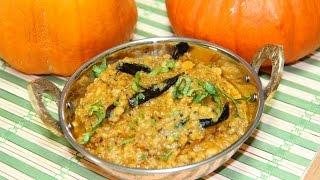 Pumpkin Curry with Lentil Video Recipe by Bhavna | Kaddu ki Sabzi - SUPERVEGGIEDELIGHT