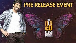 Disco Raja Movie Pre Release Event | Ravi Teja | Nabha Natesh | Payal | Thaman - RAJSHRITELUGU
