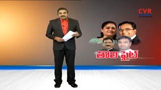 తొలి ఫైట్..  Leaders Fight on Congress Releases First List Of Candidates For Telangana Polls   CVR - CVRNEWSOFFICIAL