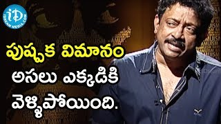 I Don't Even Believe in Mythology - Director Ram Gopal Varma | Ramuism 2nd Dose - IDREAMMOVIES