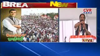 నిరుద్యోగులకు నెలకు మూడు వేలు| Uttam Kumar Speech At Vidyarthi Nirudyoga Garjana Sabha | CVR News - CVRNEWSOFFICIAL
