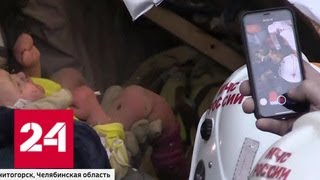 Невероятное спасение: маленького Ваню ждут для лечения в Москве